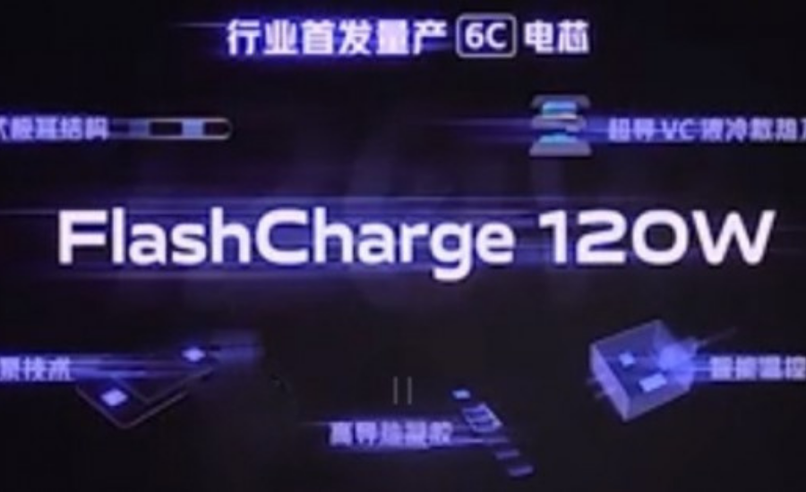 Vivo iQOO 7 might arrive with 120W fast charging might arrive with 120W fast charging - Opsule blog